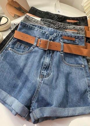 Женские стильные короткие джинсовые шортики с кожаным ремнем