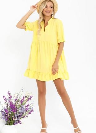Жёлтое платье трапеция с рюшами и воланами