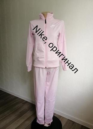 Спортивный костюм nike,оригинал,р. s,xs,(подростковый l ,146-156)