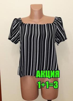 💥1+1=3 базовая черная блуза блузка в полоску new look, размер 44 - 46