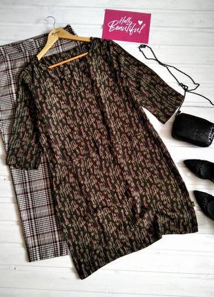 Летнее платье миди из натуральной ткани