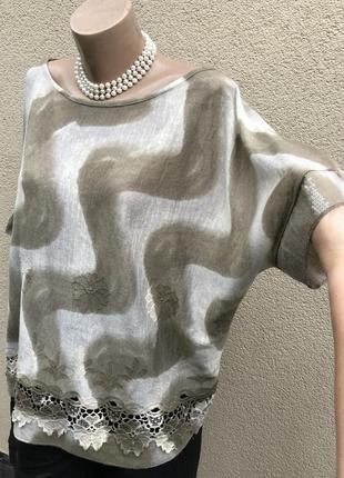Трикотаж блуза реглан,кофточка с кружевом,бисер,большой размер,батал