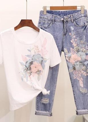Комплект джинсы+футболка вышивка