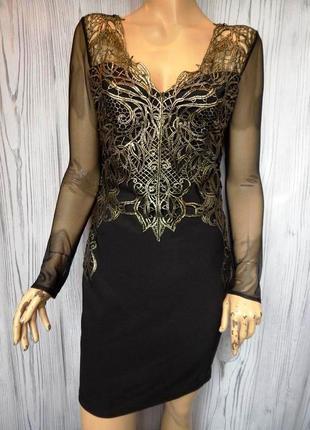 Шикарное черное вечернее платье с золотым кружевом