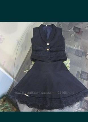 Форма школьная костюм юбка и жилетка 134 темно-синий