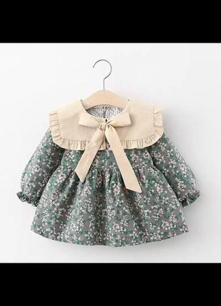 Плаття сукні плптьячка