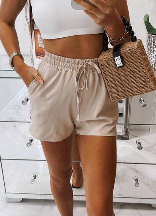Женское короткие шорты