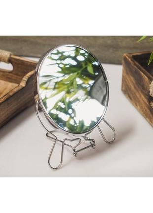 Зеркало двустороннее увеличительное настольное складное круглое косметическое для макияжа металлическое