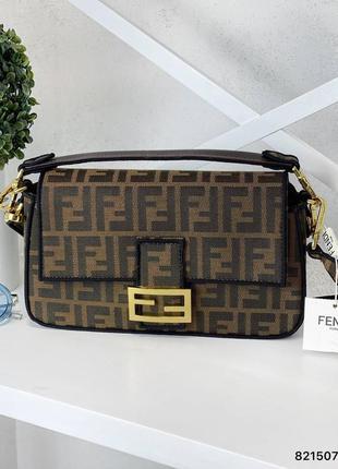 Брендовая коричневая сумка