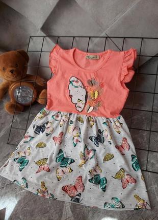 Красивое летнее платье для девочки детское платье