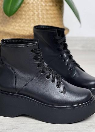 Ботинки женские деми черные кожаные на толстой подошве платформе из натуральной кожи демисезонные 59