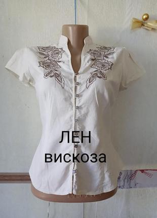 Льняная рубашка с вышивкой цвета экрю