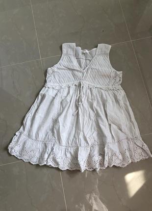 Платье сарафан распродажа