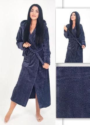 Женский махровый длинный халат