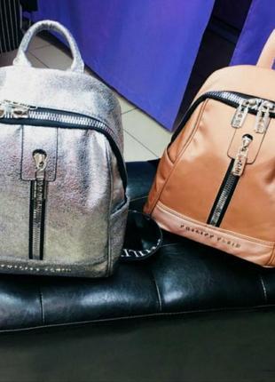 Стильные рюкзаки, люкс качество стамбул.