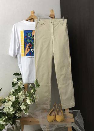 Котонові штани з високою посадкою
