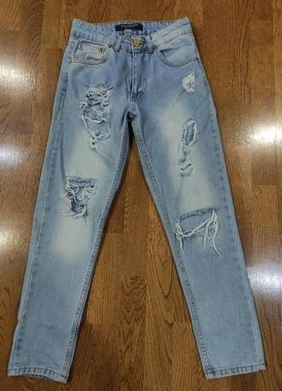 Рвані джинси, класна текстура, 27р., рваные джинсы мом