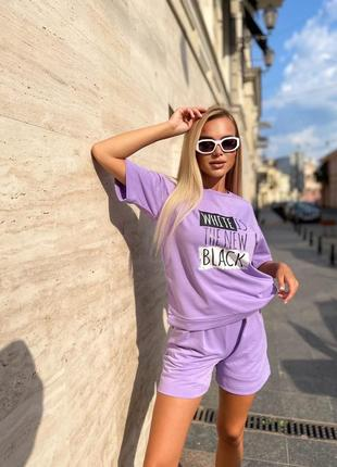 Костюм женский с шортами футболкой летний легкий свободный лиловый