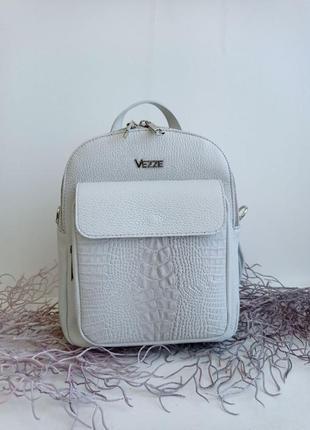 Рюкзак эксклюзив от vezze кожа рептилия, сумка на ремешке vera pelle женский рюкзачек белый