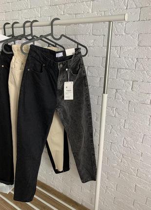 Двухцветные джинсы mom