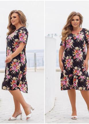 Платье летнее женское легкое свободное цветочное батал длинное миди