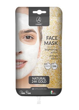 Lambre face care face mask gold маска для лица с золотом, 15 мл