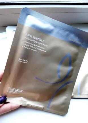 Beauugreen anti-wrinkle pullulan hydrogel mask гидрогелевая маска для упругости кожи