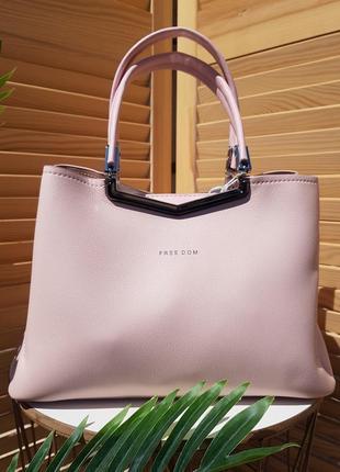 Скидка!! стильная строгая пудровая женская сумка