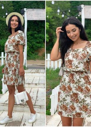 Платье летнее женское легкое свободное цветочное батал короткое белое бежевое
