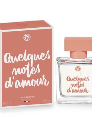 Парфюмированная вода - quelques notes d'amour / несколько нот любви - ив роше