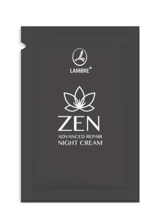 Пробник lambre zen night cream, 2 мл