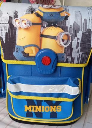 Школьный рюкзак 4 в 1
