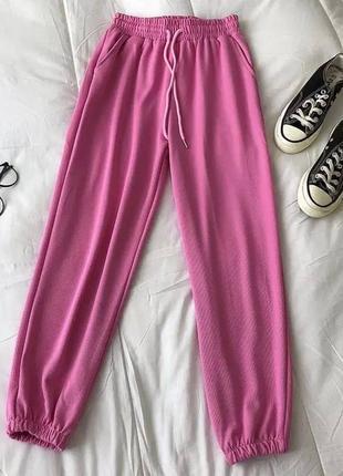 Спортивные штаны джогеры много цветов