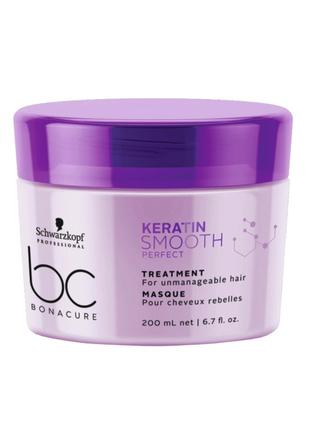 Маска для волос schwarzkopf bc bonacure keratin smooth perfect treatment для непослушных волос