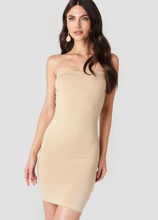 Новое платье бежевое нюд молочное обтягивающие по фигуре