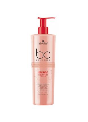 Шампунь для волос schwarzkopf bc peptide repair micellar cleansing conditioner, восстанавливающий
