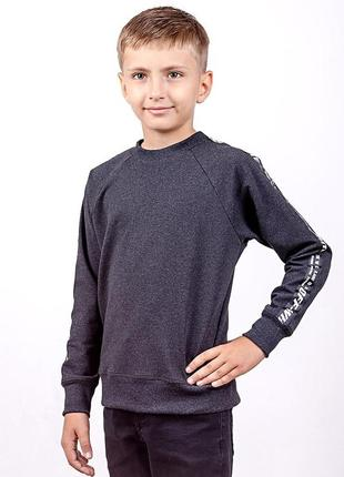 Джемпер для мальчика 116-152