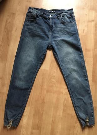 Новые джинсы с потёртостями внизу серые синие1 фото