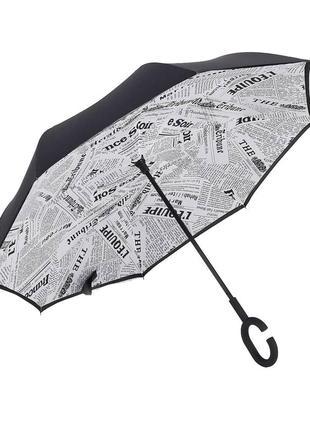 Зонт, парасоля, антизонт, белая газета