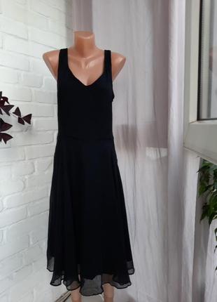 Чудесное шёлковое платье