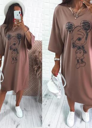 Платье футболка коттон
