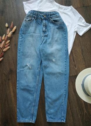Котоновые джинсы мом, момы, джинсы с завышенной талией