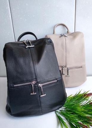 Женский рюкзак сумка, кожаный, polina eiterou бежевый vera pelle пудра полина на молнии черный