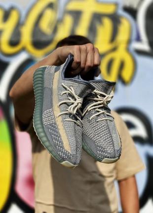 Кросівки adidas yeezy boost 350 кроссовки