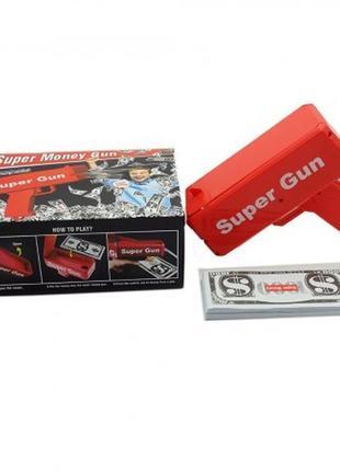 Денежный пистолет cash cannon - отличный подарок