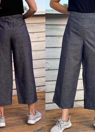 Штаны брюки кюлоты