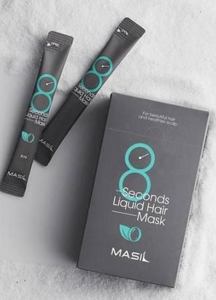 Маска для объема волос masil 8 seconds liquid hair mask, 1 уп.
