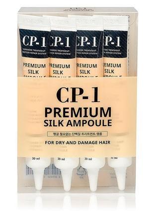 Ампула для ввостановления волос cp-1 premium silk ampoule, 1 уп.