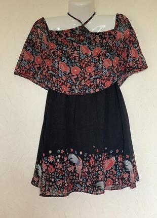 Воздушное платье миди