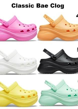 Кроксы сабо womens crocs classic bae clog пудровые